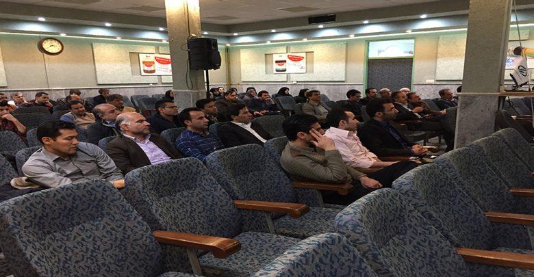 مؤسسه رازی مشهد
