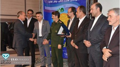 Photo of تجلیل از برگزیدگان روز ملی دامپزشکی
