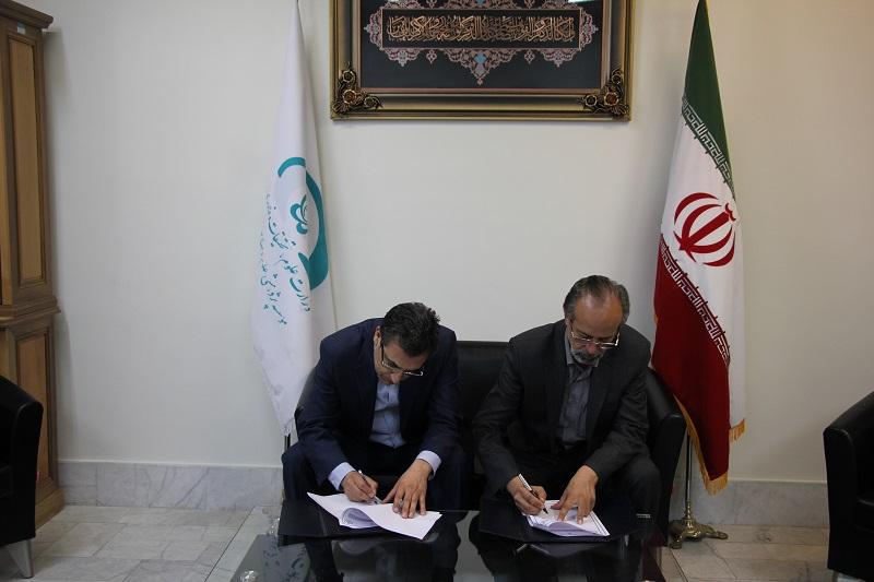 امضاء تفاهم نامه همکاری
