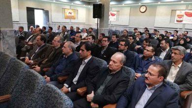 Photo of جلسه شورای عمومی